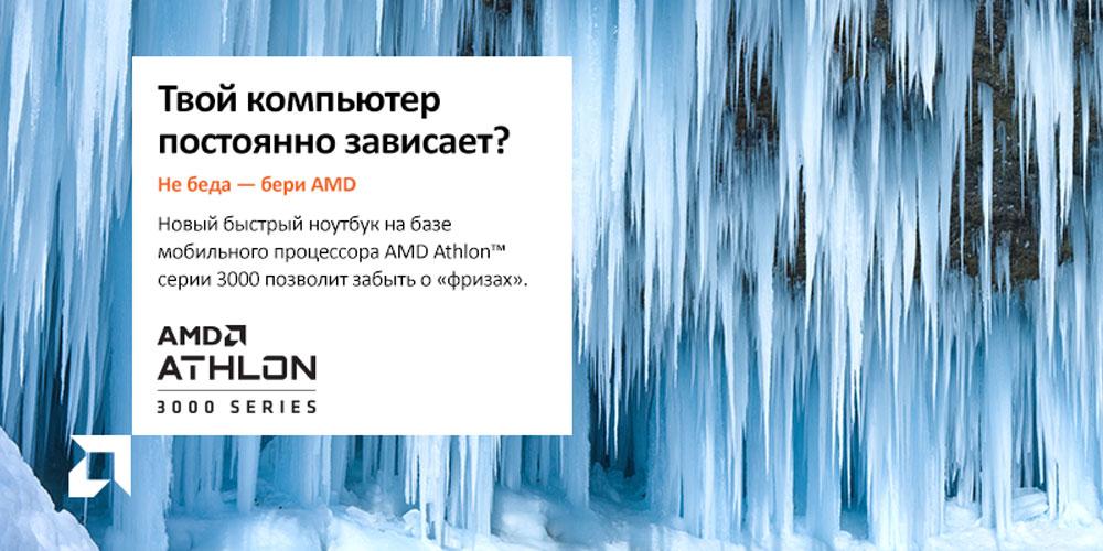 Ноутбук Acer Aspire A315-23-R3LH (NX.HVTER.001) 20