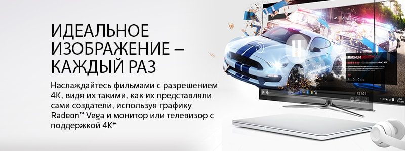 Ноутбук ASUS X512DA-EJ495 7