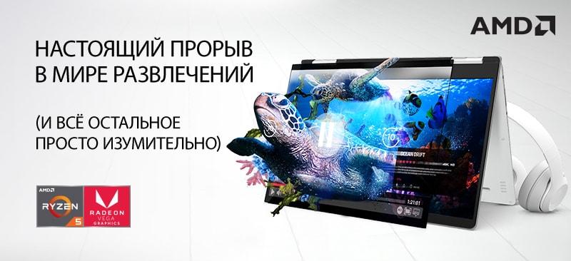 Ноутбук Acer Aspire A315-42-R703 10