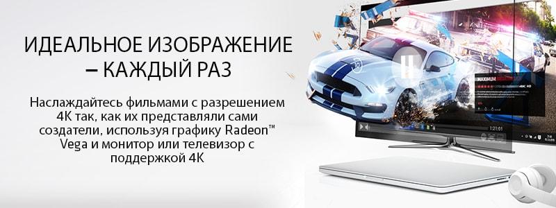 Ноутбук Acer Aspire A315-42-R703 22